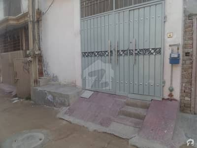House Is Up For Sale In Kot Khadim Ali Shah