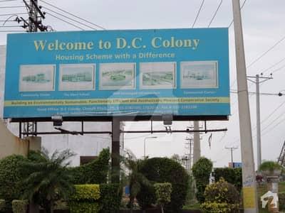 5 Marla Plot File In Dc Colony Extension 3