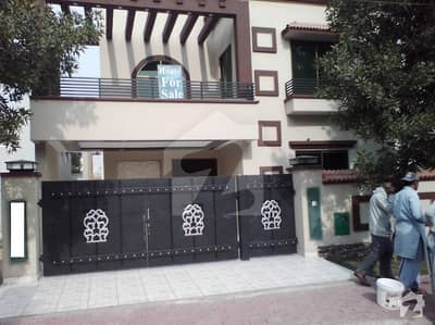 10 Marla House For Sale In Chambeli Block Bahria Town