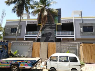 Town House Is Available For Sale