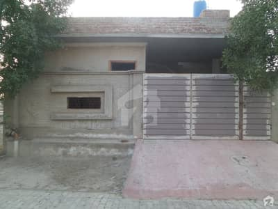 Single Storey Beautiful House For Sale At Al Khair City Okara
