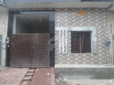 House For Sale Gulfishan Colony Jhang Road