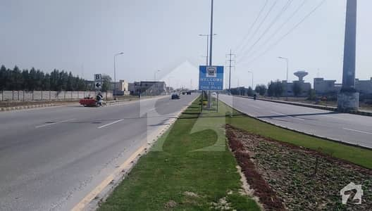 8 Marla Residential Plot For Sale In DHA Rahber Block A Lahore