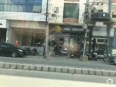 Shop With Basement In Bukhari Commercial