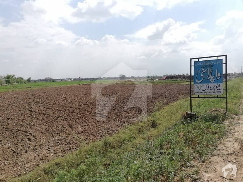 5 Marla Plot File For Sale In Wapda City