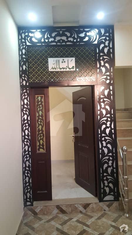 لدھڑ بیدیاں روڈ لاہور میں 2 کمروں کا 2 مرلہ مکان 60 لاکھ میں برائے فروخت۔