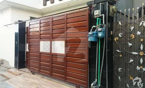Model Town Sialkot 5 Marla House For Sale