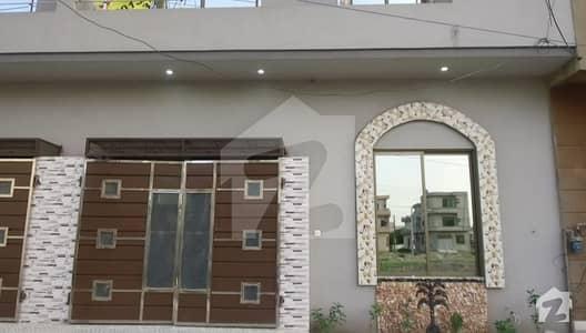 5 Marla Beautiful House For Sale In Sabzazar Scheme