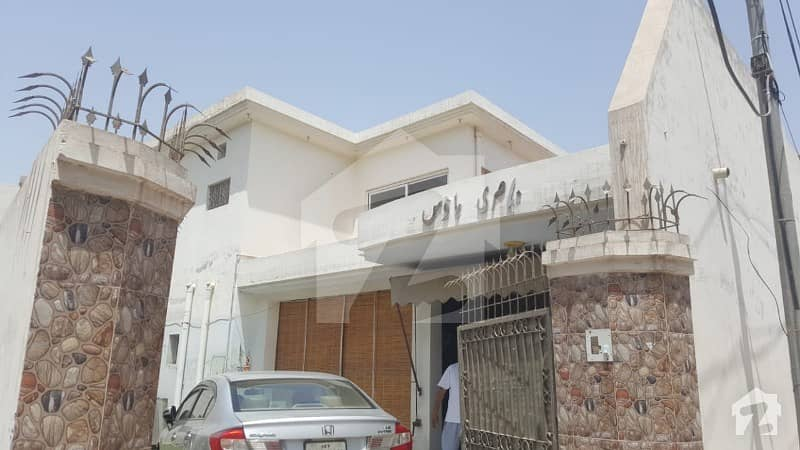 10 Marla Double Story House For Sale Reasonable Price