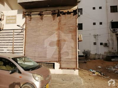 Shop For Rent At Muslim Commercial