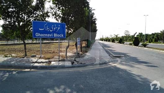 10 Marla Plot For Sale In Ghaznavi Block Bahria Town Lahore