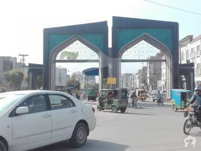 4 Marla Flat men PakArab housing society phase 1 Lahore