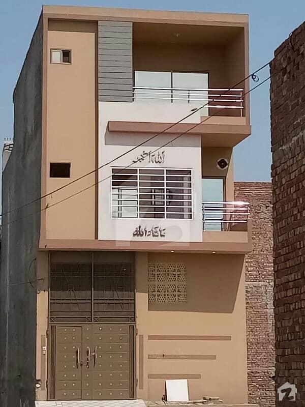 کینال پوائنٹ ہاؤسنگ سکیم ہربنس پورہ لاہور میں 7 کمروں کا 4 مرلہ مکان 1.05 کروڑ میں برائے فروخت۔