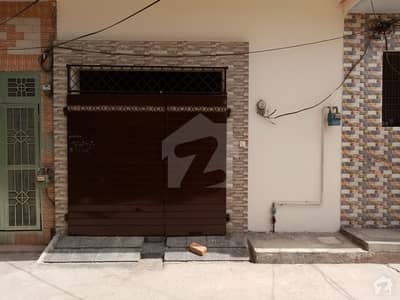 House For Sale Ali Town Sargodha Road
