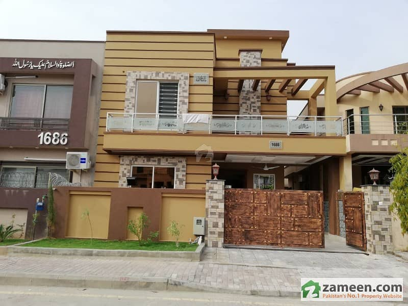 Brand New Park Facing 5 Bedroom 10 Marla House For Sale