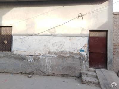 5 Marla Single Storey House In Gulistan Colony