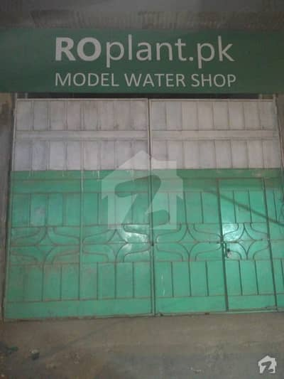 Commercial Shop  Space Is Available For Sale