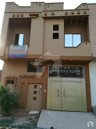 Mian Estate 3 Marla House For Sale