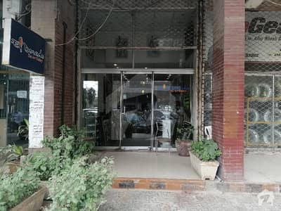 769 Sq Ft Shop For Sale At Premier Arcade Clifton Block 9