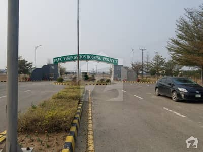 10 Marla Plot For Sale In Paec Society Lahore
