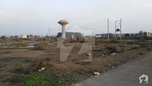 10 Marla Plot For Sale Near Comsat And Raiwand Road