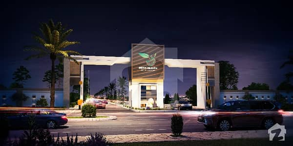 Plot Is Available For Sale In Indus Heaven Hyderabad