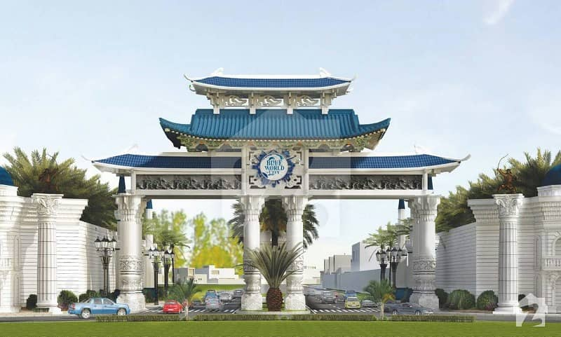 1 Kanal Residential Plot File Is Available For Sale On Installments In Blue World City Rawalpindi
