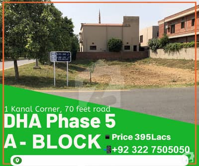 1 Kanal Residential Corner Plot on 70 Ft Road Near to Wateen Chock Sports Complex Jalal Sons main CCA Phase 5 DHA Lahore
