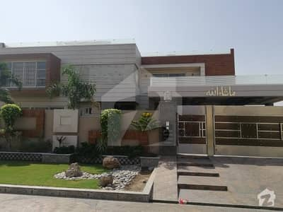 1 Kanal House For Rent In Canal Gardens Lahore