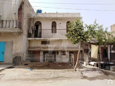 5 Marla Commercial Double Storey House For Sale