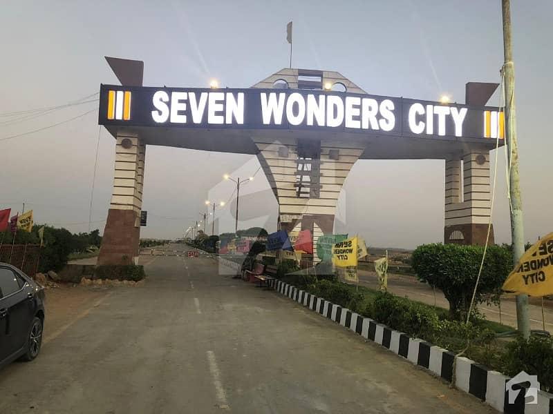 Seven Wonders City 500 Sq Yards  Pair Plot For Sale