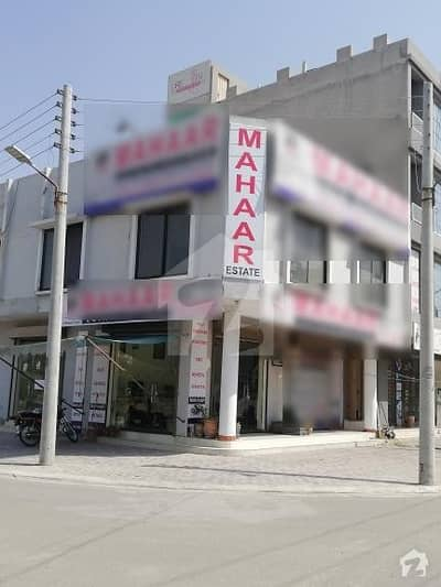 10 Marla Upper Portion For Rent In Canal Gardens Lahore.