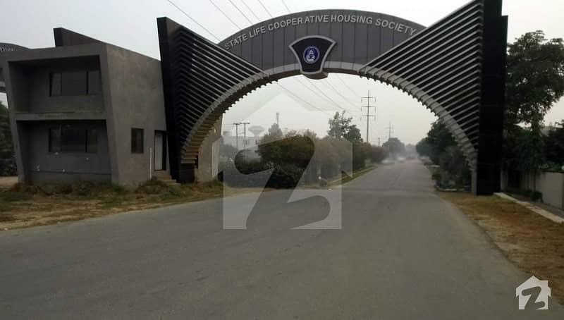 اسٹیٹ لائف فیز 2 - بلاک ڈبل ایف سٹیٹ لائف ہاؤسنگ فیز 2 اسٹیٹ لائف ہاؤسنگ سوسائٹی لاہور میں 3 مرلہ رہائشی پلاٹ 12. 5 لاکھ میں برائے فروخت۔