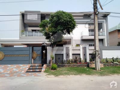 2 Kanal Brand New House For Sale In Wapda Town Phase 1