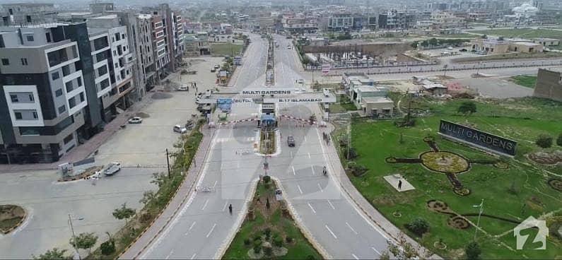 ایم پی سی ایچ ایس ۔ بلاک ایف ایم پی سی ایچ ایس ۔ ملٹی گارڈنز بی ۔ 17 اسلام آباد میں 5 مرلہ رہائشی پلاٹ 32 لاکھ میں برائے فروخت۔