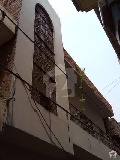 5 marla house for sale          10037