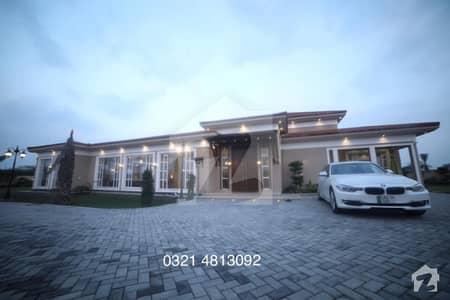 8 Kanal Farm House For Sale - Near By Dha Phase Six