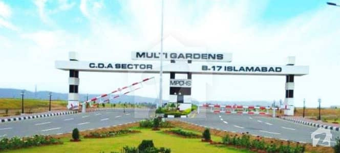 Residential Plot Is Up For Sale In Mpchs Block C
