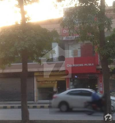 8 Marla Shop At Pia Main Boulevard Lahore Punjab Pakistan