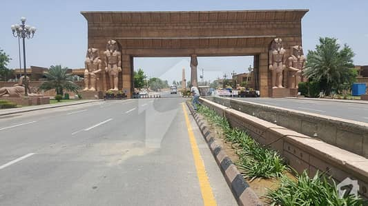 5 Marla Main Boulevard Commercial Plot In Shershah Block Bahria Town Lahore