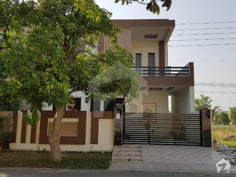 واپڈا سٹی ۔ بلاک ایم واپڈا سٹی فیصل آباد میں 4 کمروں کا 10 مرلہ مکان 1.5 کروڑ میں برائے فروخت۔