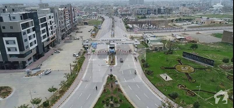 Commercial Plot For Sale In Block G B17 Islamabad