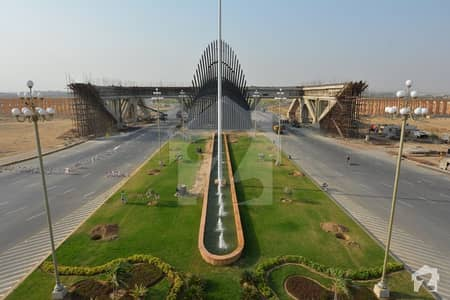Amir Associates Offers Marla Commercial Plot Is Available For Sale In Bahria Orchrd