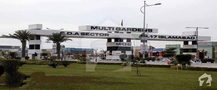 Mpchs Multi Garden Cda Sector B-17 Block A Islamabad  Plot For Sale