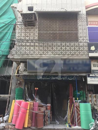 Double Storey Shop For Sale