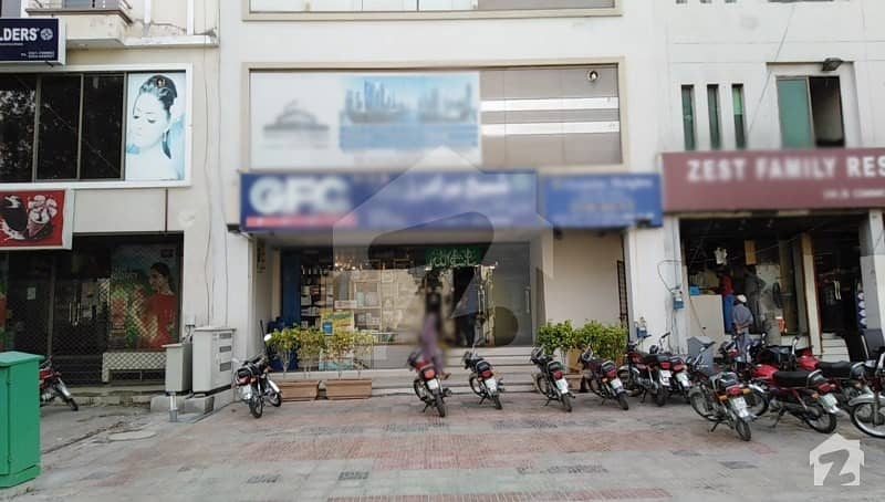 480 Sq Feet Brand New Furnished Flat For Rent In Jasmine Block Of Bahria Town Lahore
