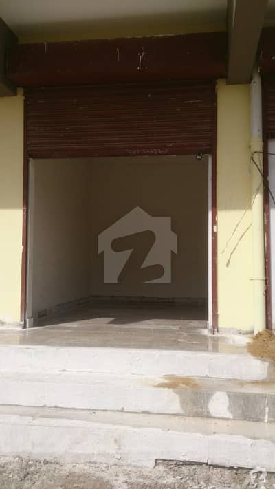Shop For Sale In State Bank Of Pakistan Staff Society 17A Scheme 33