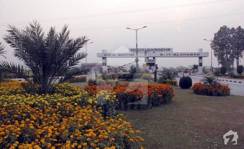 Mpchs B17 G Block 5 Marla Plot File Available For Sale In Islamabad