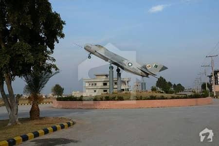 پی اے ایف ترنول ۔ بلاک ایف پی اے ایف ترنول اسلام آباد میں 10 مرلہ رہائشی پلاٹ 36 لاکھ میں برائے فروخت۔