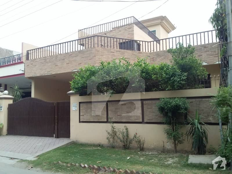 16 Marla Single Storey House For Sale